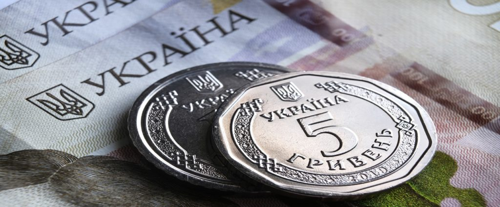 money transfers from abroad to Ukraine